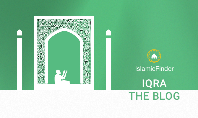 Iqra the Blog – Informative and Motivational Islamic Articles