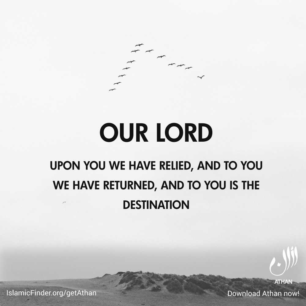 To HIM we shall return