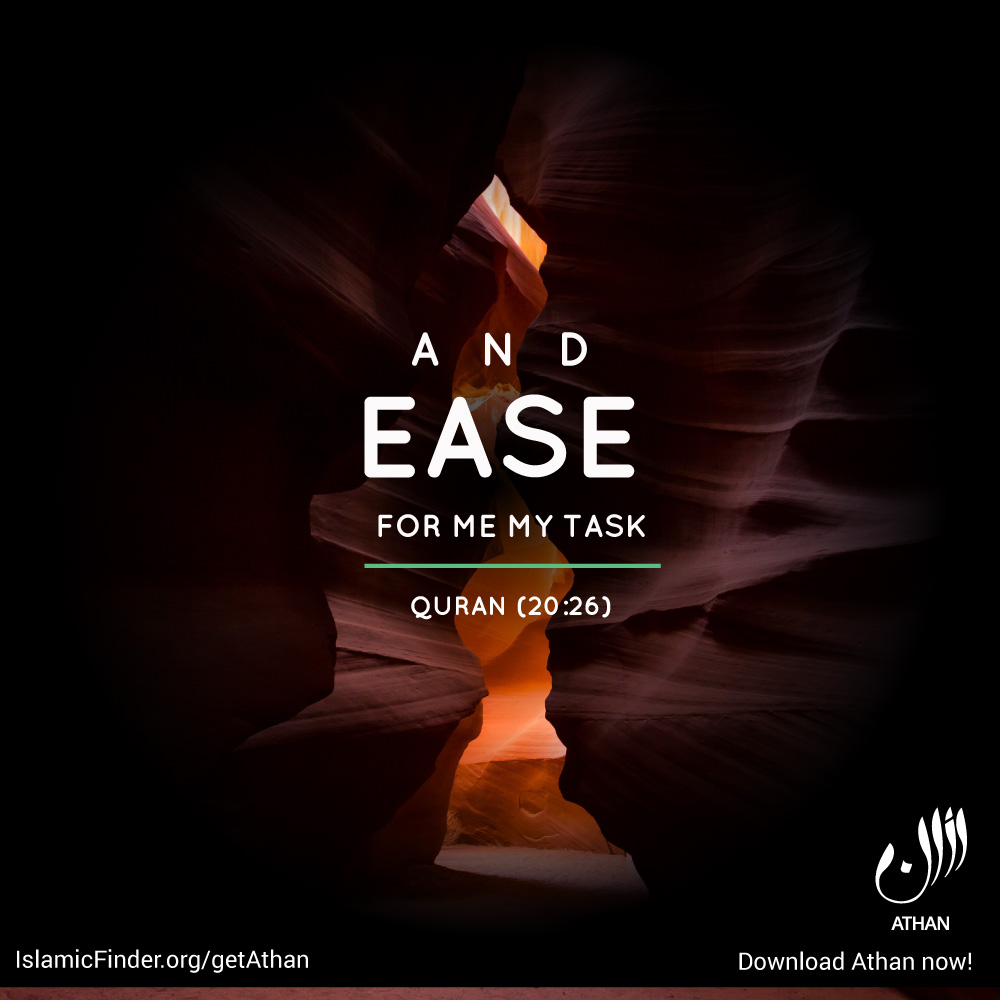 Oh my Lord, ease for me my task