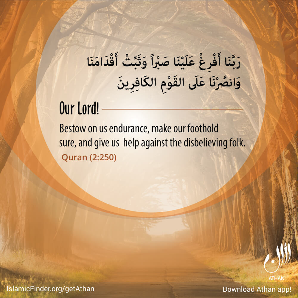 Seek guidance in prayers