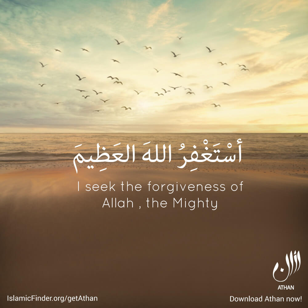 Allah's mercy knows no bound