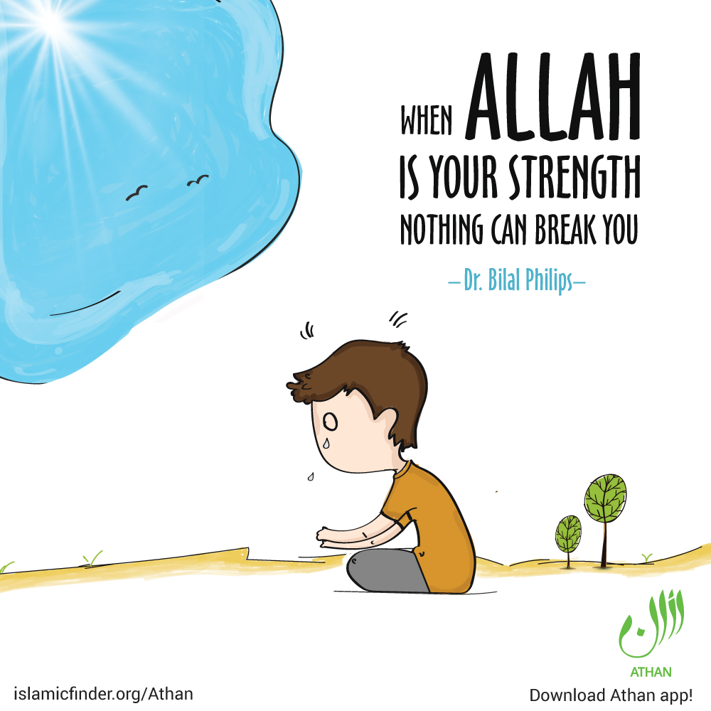Allah is the only one