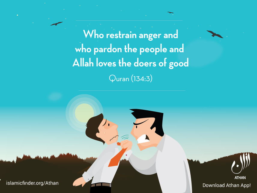 Indeed, Allah loves the doers of good