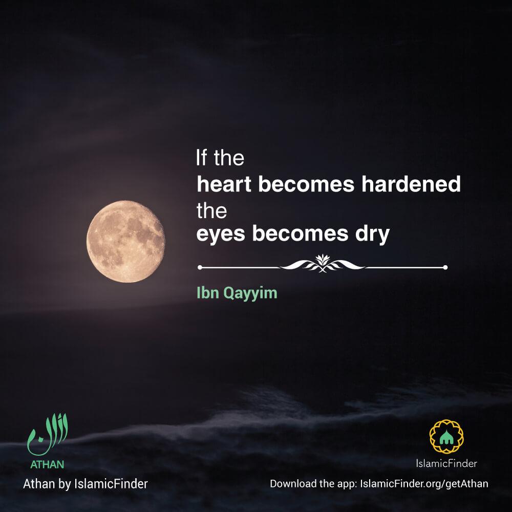 O Allah, soften our hearts