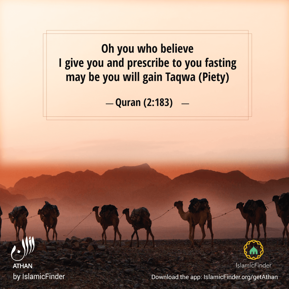 Quran about fasting