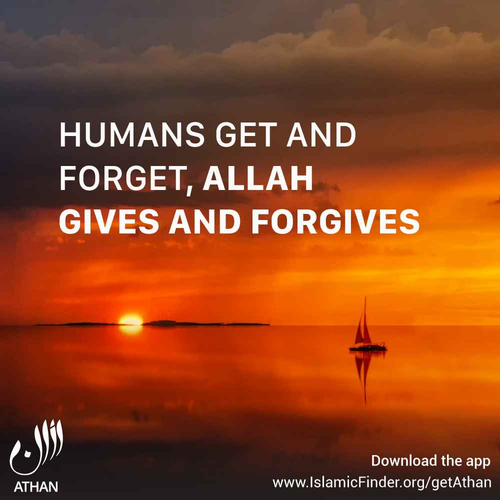 If you thank Allah, He gives you more