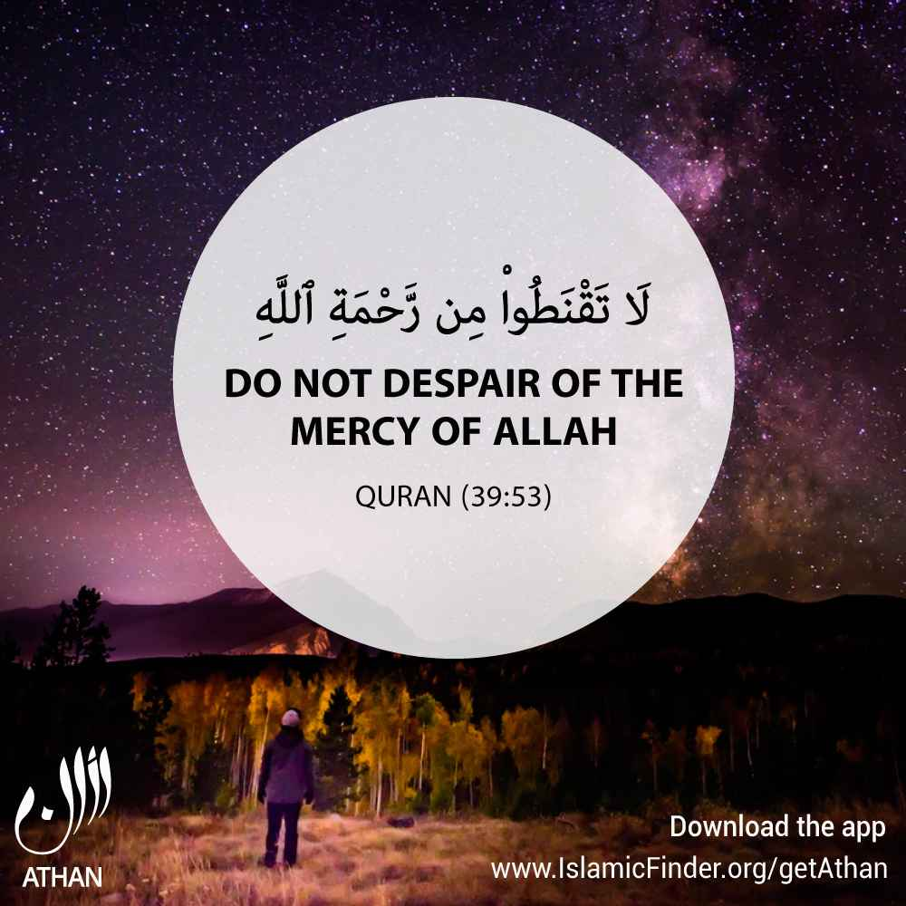 Allah is the Most Merciful