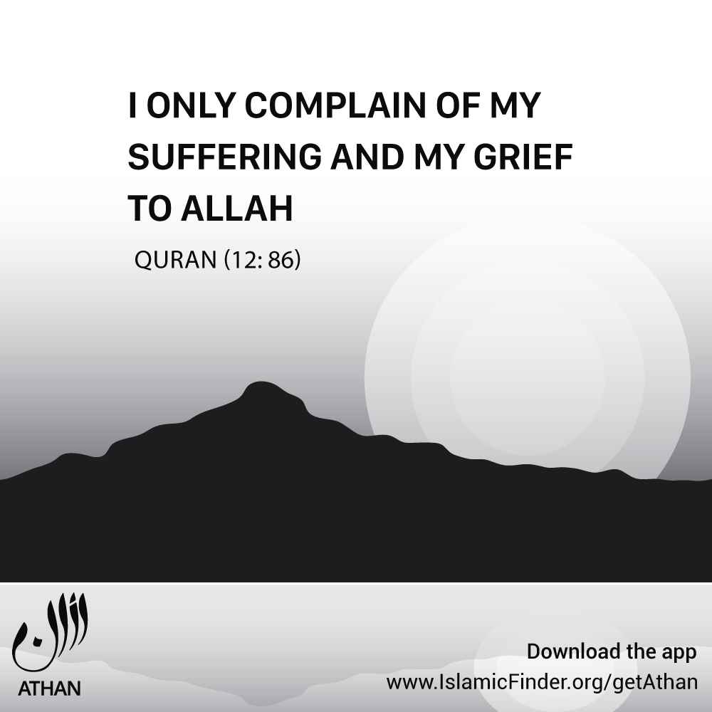 Allah is the best listener