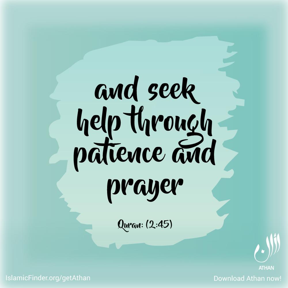 Seek help through prayers!