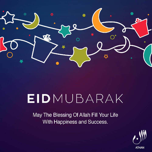 Share Eid Blessings