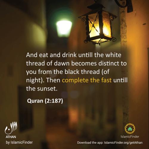 Surah Baqarah Verse About Ramadan