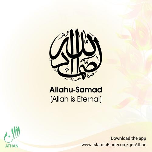 Allahu Samad