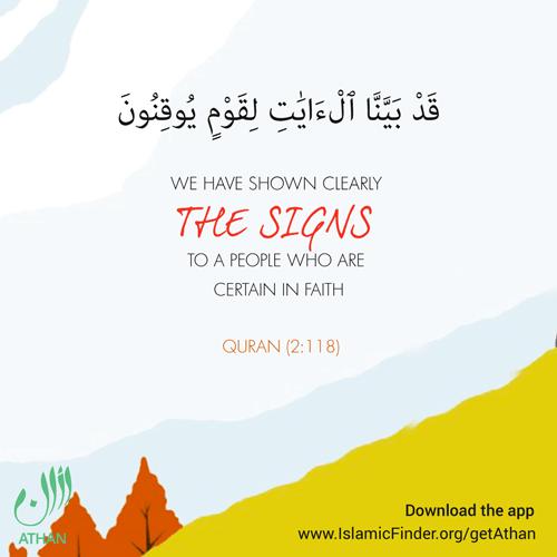 Have faith is Allah