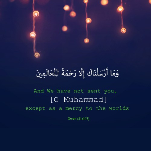 Muhammad (SAW) as mercy