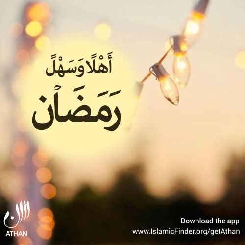 Ramadan 2019 / 1440 - Fasting times, Sehr Iftar Calendar | IslamicFinder