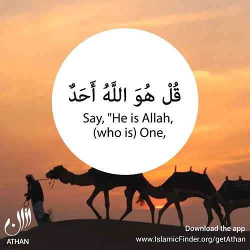 Allah, the Creator of Universe