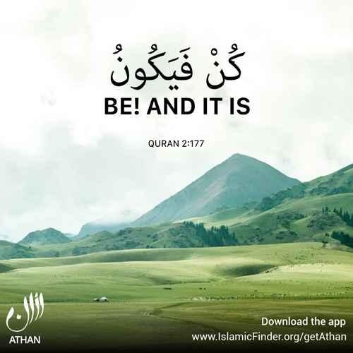 Allah's Command