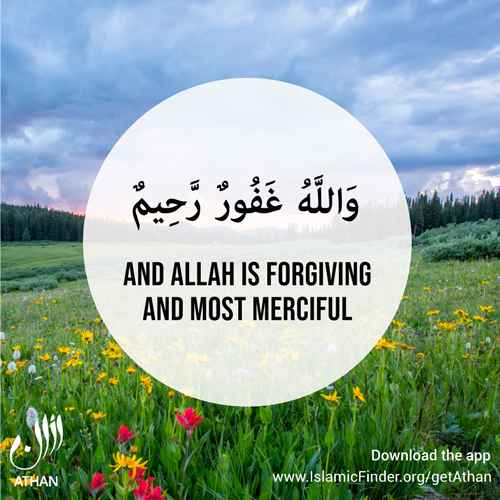 Allah is ever forgiving