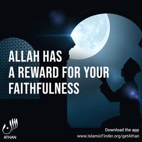 Allah's Reward