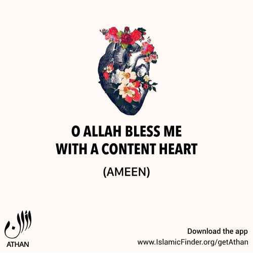 Allah's mercy is limitless