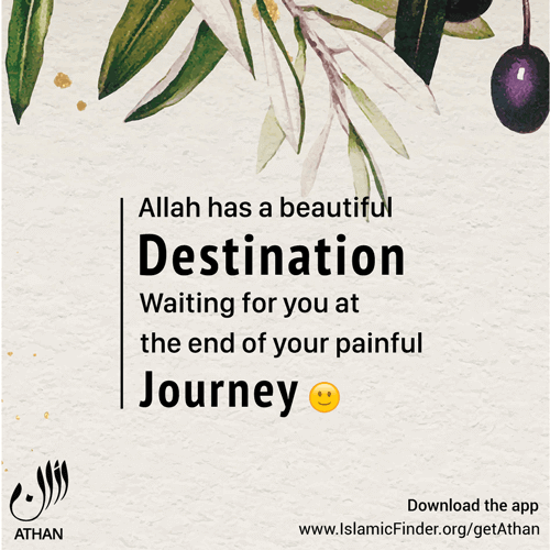 Allah has a reward for believers