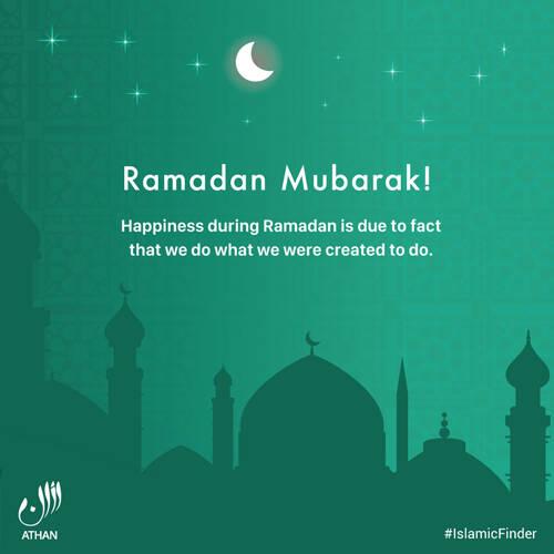 Fact About Ramadhan Mubarak