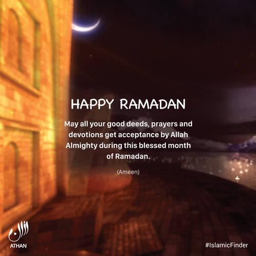 Dua for Happy Ramadan