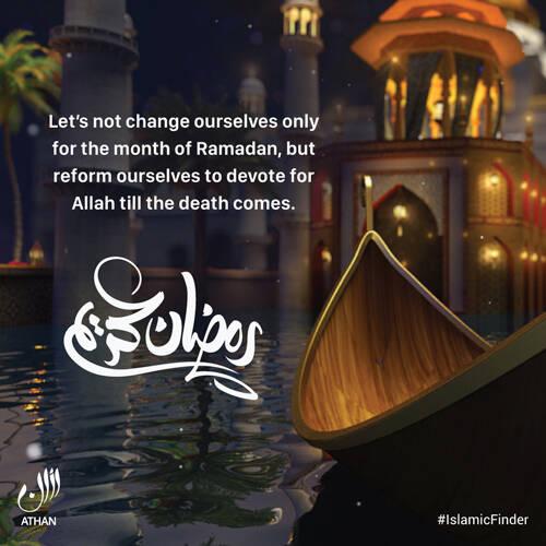 Oath - Promise in Ramadan Kareem