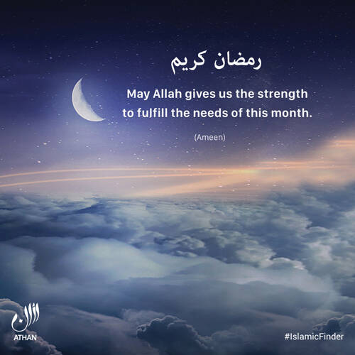 Ramadan Kareem Wish