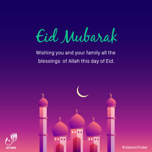 Happy Eid Message