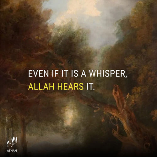 Allah always listens