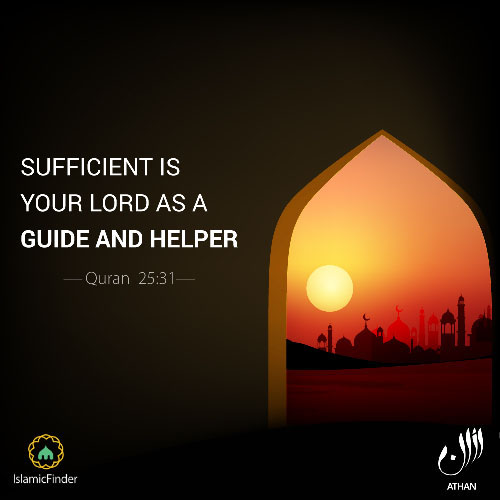 Allah, the source of guidance and help