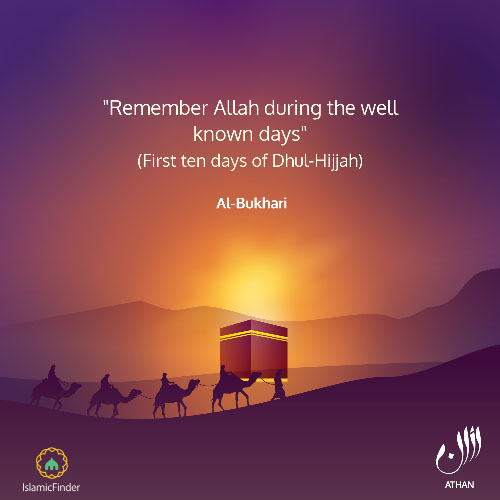 Ease in Allah's remembrance