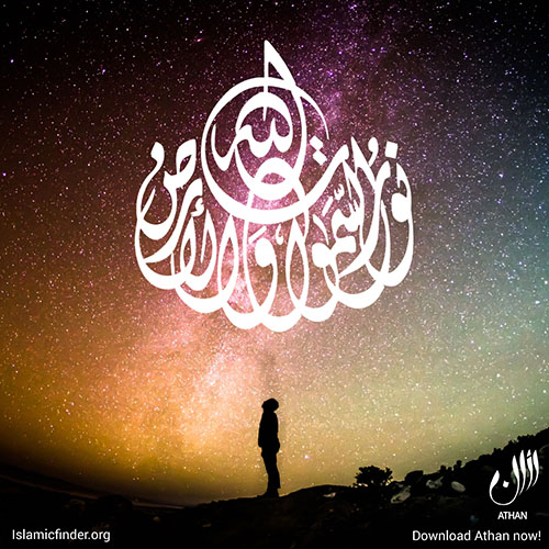 Allah is the light of heaven and earth