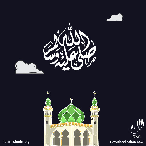 Blessings and peace of Allah be upon Prophet Muhammad