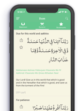 Duas when waking up with translation | IslamicFinder
