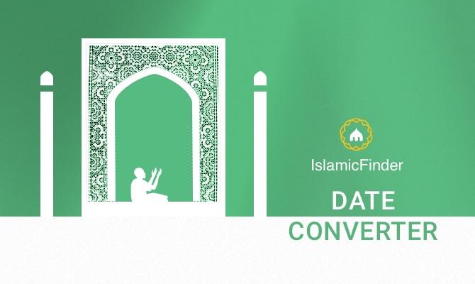 Hijri To Gregorian Converter Hijri Date Converter Islamicfinder